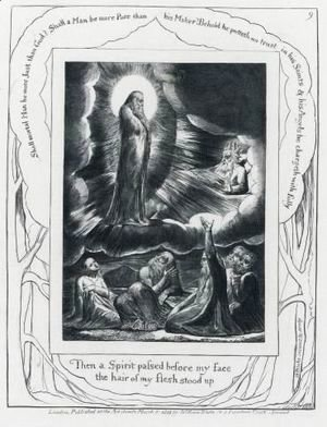 William Blake - Then A Spirit Passed Before My Face The Hair Of My Flesh Stood Up